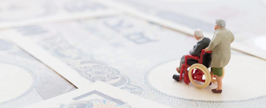 recurso PIAS Planes individuales de ahorro sistemático BBVA