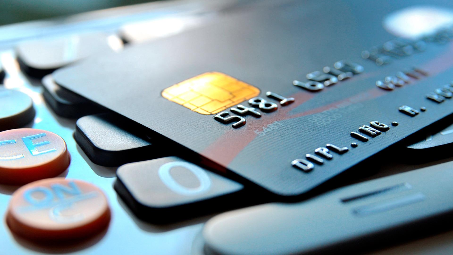 Recurso BBVA Banca tarjetas CVV CVC
