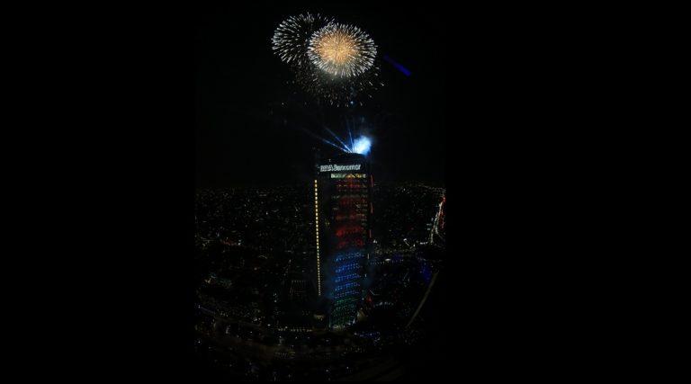 Fotografía de la nueva Torre BBVA Bancomer en México
