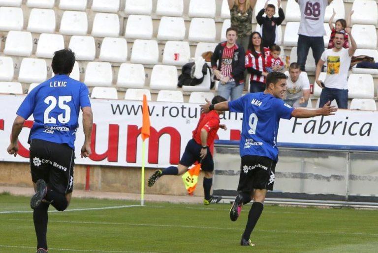 Los jugadores del Girona celebran un tanto en la Liga Adelante | Foto: LaLiga