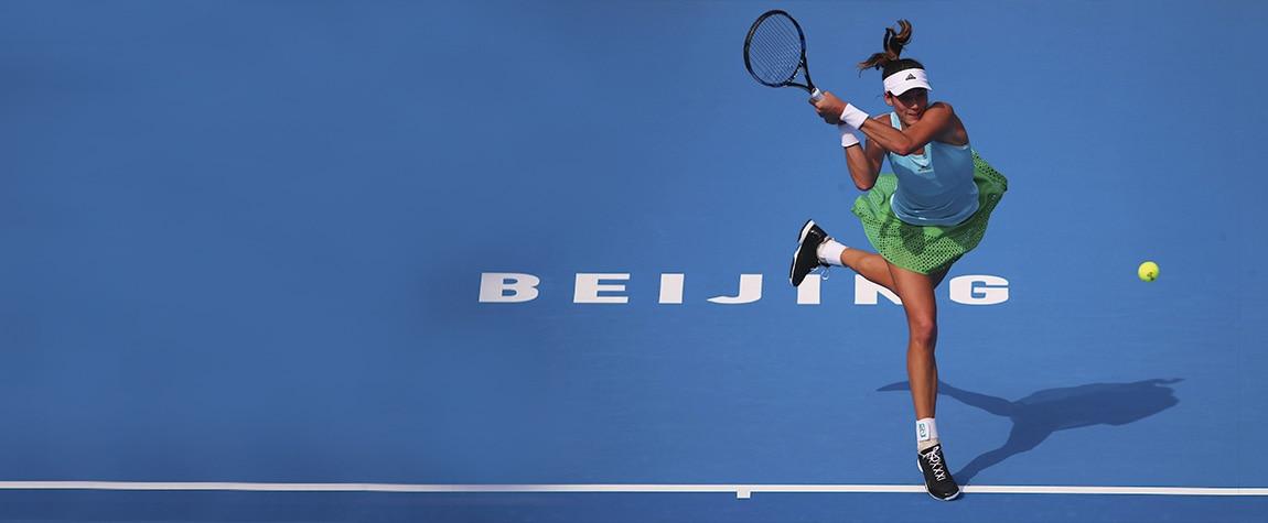 Fotografía de Garbiñe Muguruza en segunda ronda del China Open vs. Yulia Putintseva 2