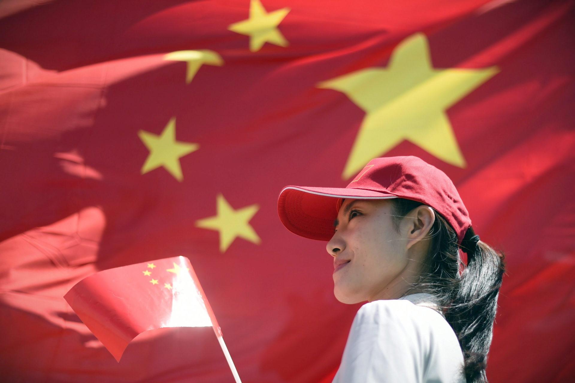 China, IIF BBVA