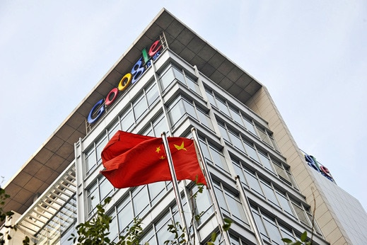 google android china bbva