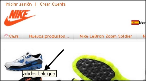 web-baja-calidad-recurso-bbva