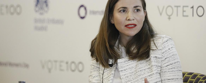María Abascal, BBVA, en el encuentro 'Women in Finance'