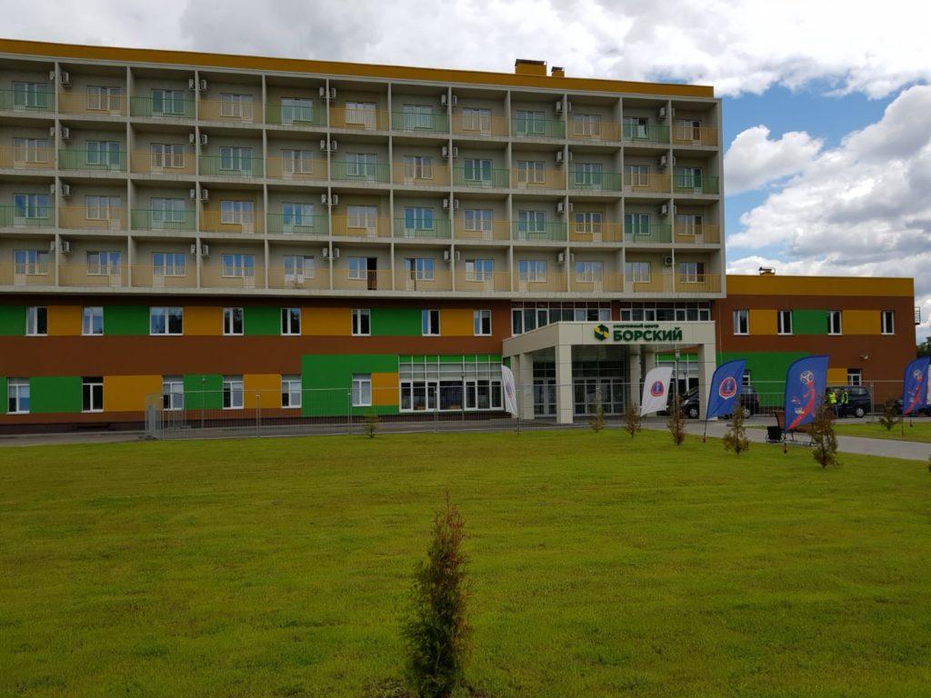 Sports Center de Borsky