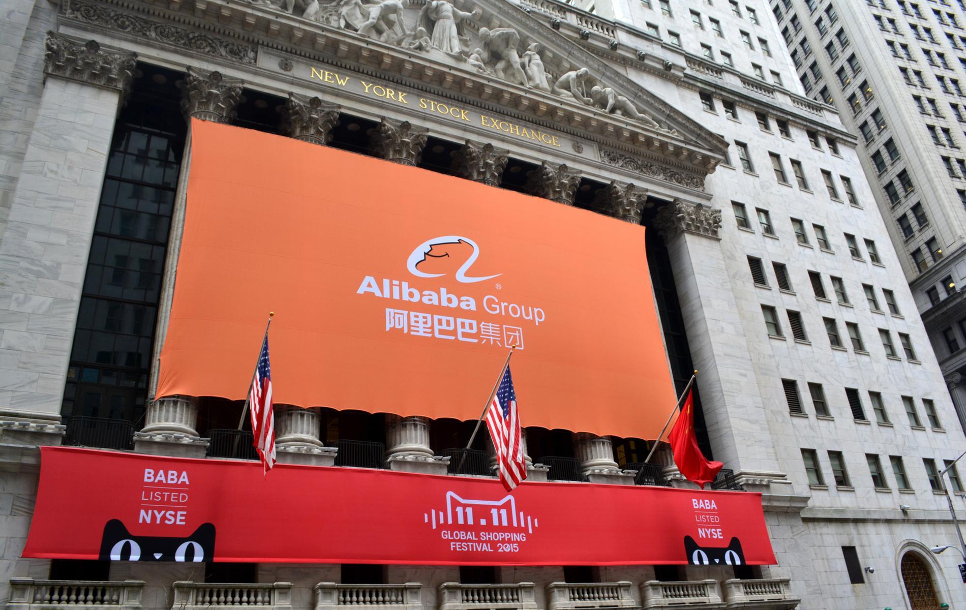 Alibaba new york stock exchange