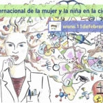 women science day 11 february